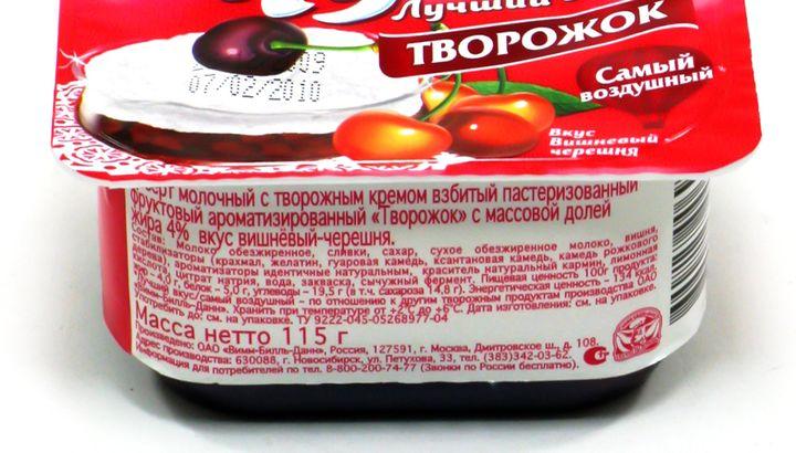 Состав йогурта на этикетке
