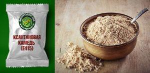Ксантановая камедь — пищевая добавка Е415