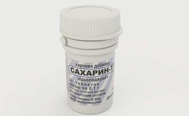 Сахарин - синтетический полдсластитель