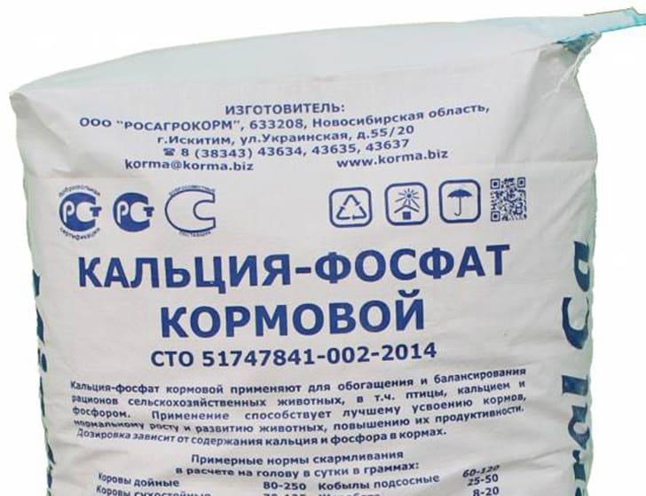 Кальция-фосфат кормовой