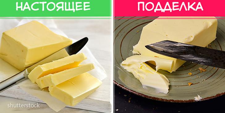 Как проверить качество масла дома