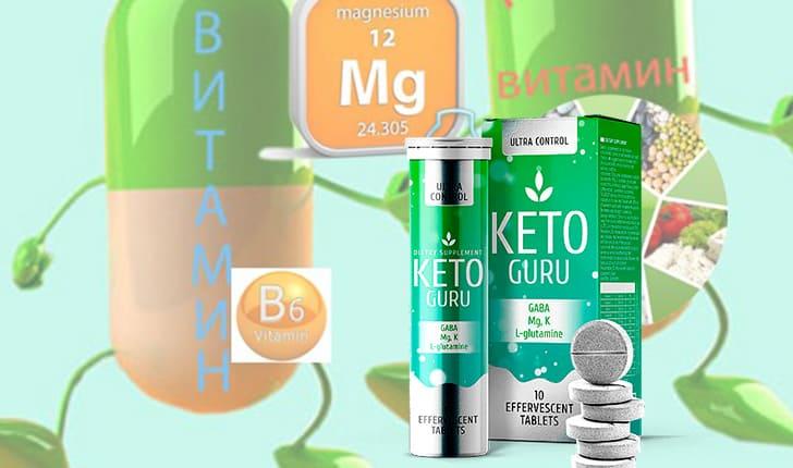 Состав Keto Guru для похудения