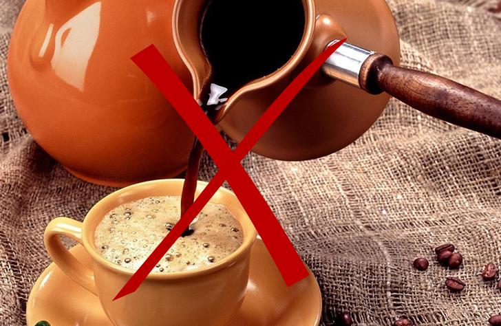 Натуральный сваренный кофе при беременности