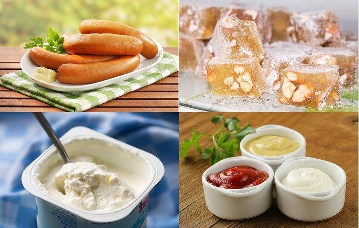 Продукты с пищевыми добавками