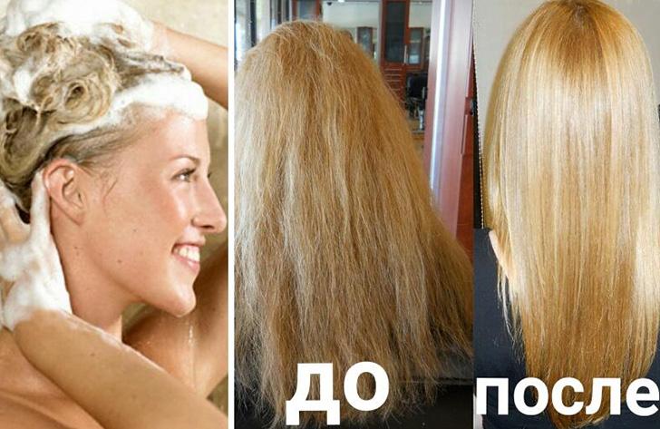 Результаты до и после мытья головы кефиром