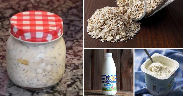 Овсянка с йогуртом и обезжиренным молоком