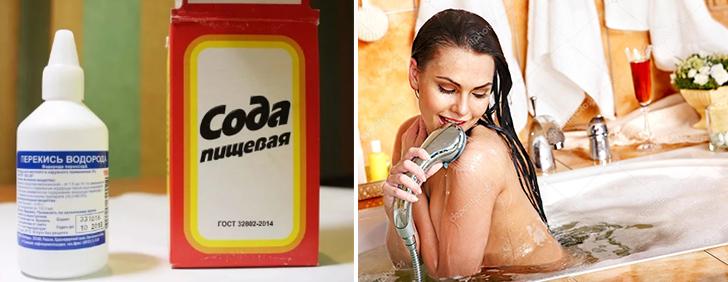 Ванны с перекисью водорода и содой