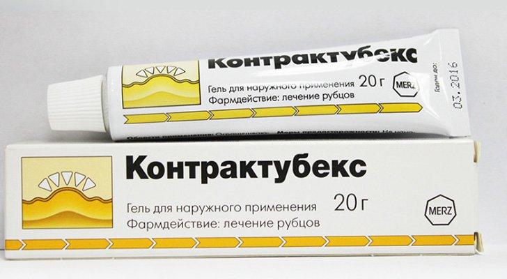 Мазь Контрактубекс от растяжек