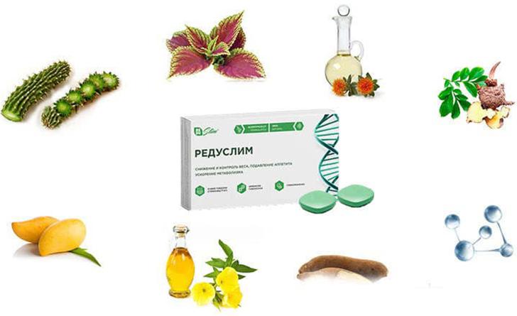 Состав таблеток Редуслим