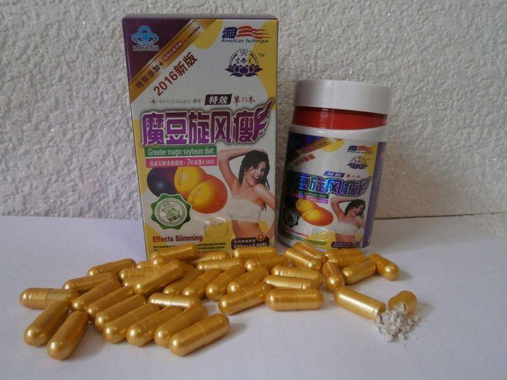 Состав бобов для похудения